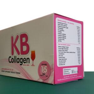 KB COLLAGEN
